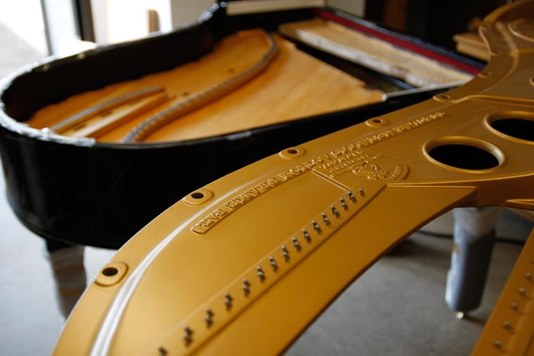 Pianovum Reperatur